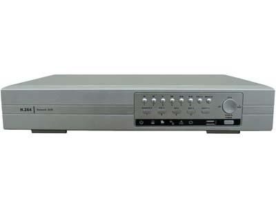 Digital video recorder h. 264 dvr manual portugues.