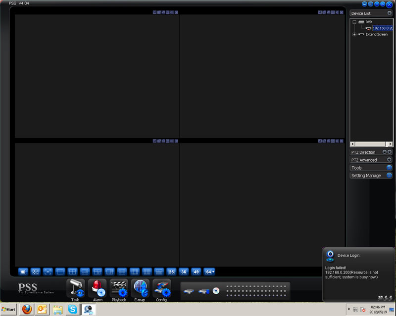 Pc software for dahua cctv camera smart pss – best electronics.