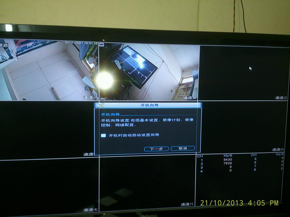 Dahua Nvr 3208 Chinese To English Cctv Forum