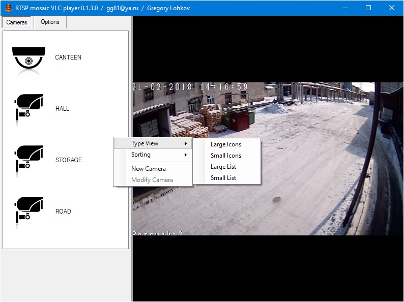 Camera RTSP monitor - IP/Megapixel Cameras and Software Solutions